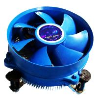 ventilateur ordinateur caenputers